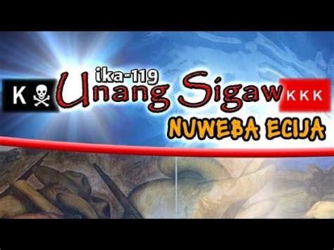 Buro Ng Nueva Ecija by 119th Unang Sigaw Ng Nueva Ecija