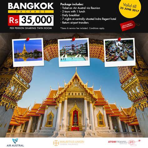 bangkok packages travel bangkok tour package bangkok bangkok package via air austral atom travel
