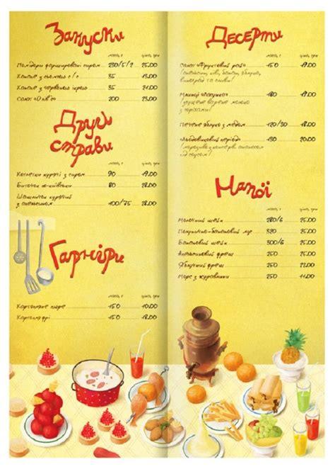 Menu Ideas For - restaurant menu ideas for tips for kid friendly
