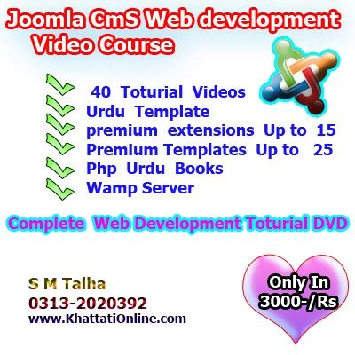 urdu tutorial web designing urdu web development tutorial dvd khattati online