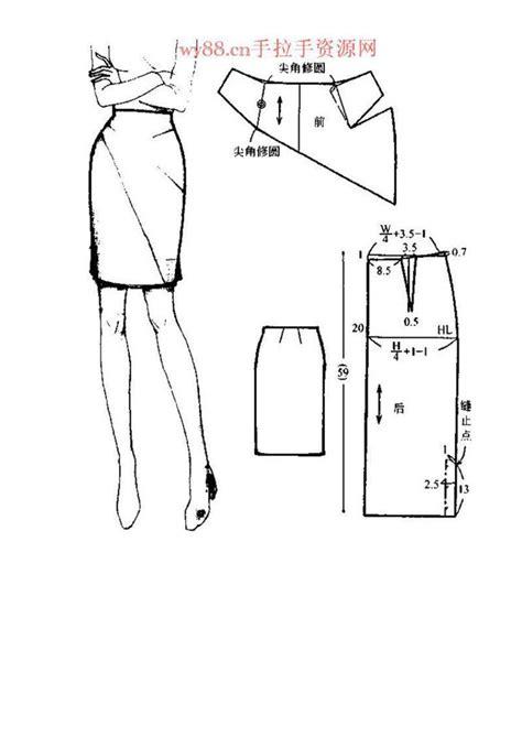 pattern drafting pencil skirt pencil skirt sewing pattern drafting pinterest
