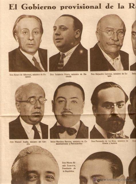 gobierno provisional de la segunda repblica espaola 1931 recorte prensa proclamacion segunda republ comprar