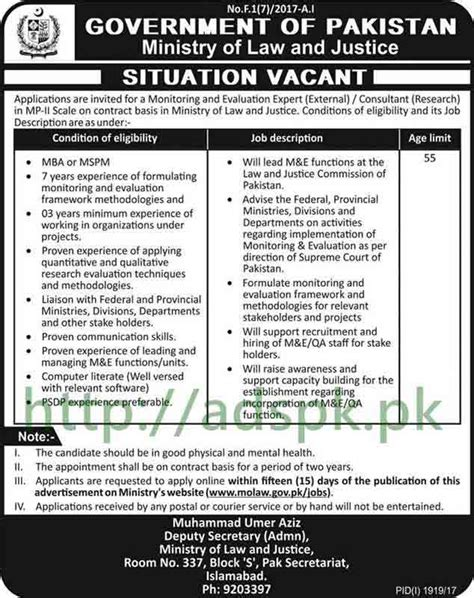 Mba Or Lawyer by Ministry Of Justice Molaw Islamabad 2017 Mba Or