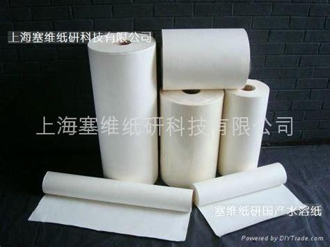 Make Dissolving Paper - water dissolve paper sw 2 sevi china manufacturer