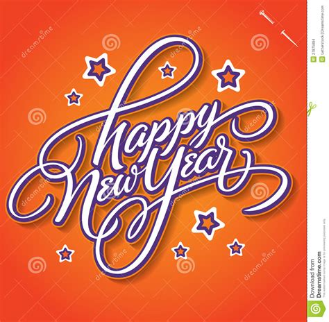 new year ram vector happy new year lettering vector stock vector