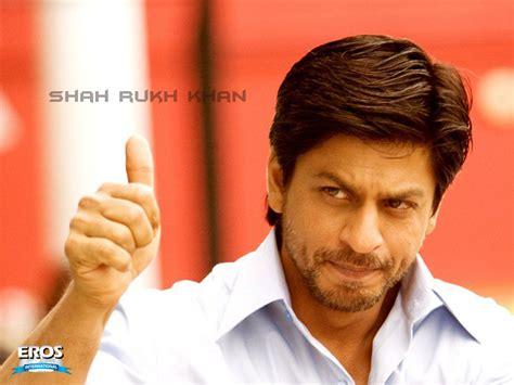 Habib Ullah: Sharukh Khan