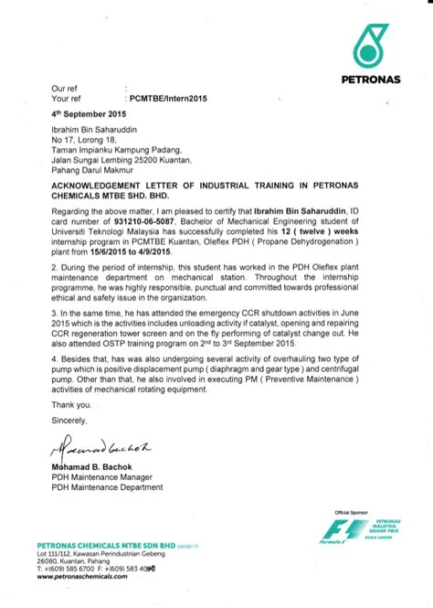 acknowledgement letter of industrial trainning