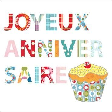 free printable birthday cards in french greeting cards joyeux anniversaire heidi somers