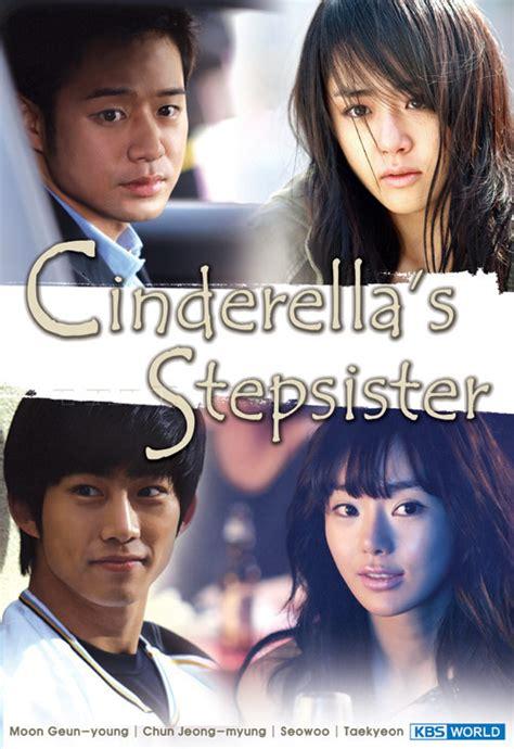 film korea cinderella stepsister cinderella s stepsister asianwiki