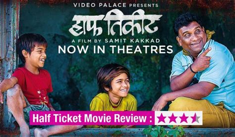 marathi movie box office collection 2016 marathi movie half ticket review rating and box office