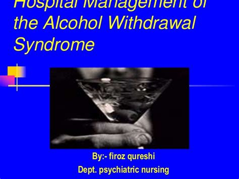 Oxazepam In Detox Withdrawal by Hospital Management Of The Withdrawal