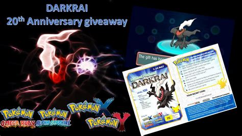 Darkrai Giveaway - pokemon xy and oras darkrai codes giveaway youtube