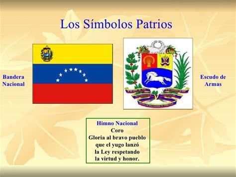 imagenes simbolos patrios naturales venezuela imagenes de los simbolos patrios y naturales de venezuela