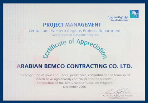 appreciation letter from client to contractor arabian bemco contracting co ltd certifications