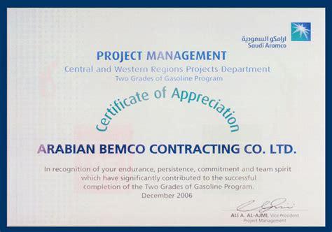 appreciation letter on winning an award arabian bemco contracting co ltd certifications