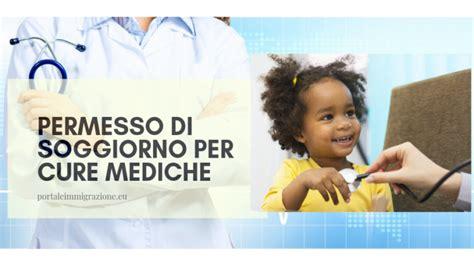 permesso di soggiorno per cure mediche assistenza sanitaria portale immigrazione