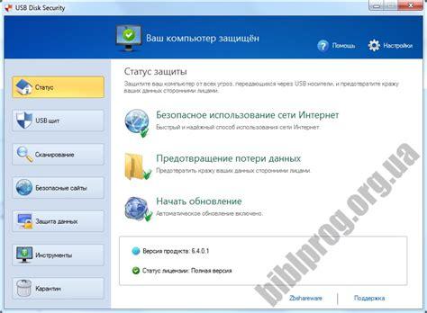 Disk Cctv Usb Disk Security 6 5 0 0