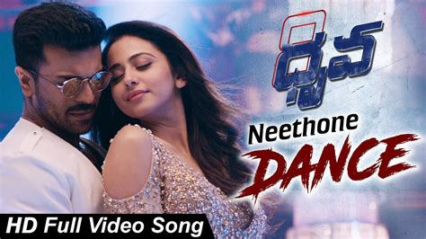 full hd video song neethoney dance full video song hd dhruva movie hit