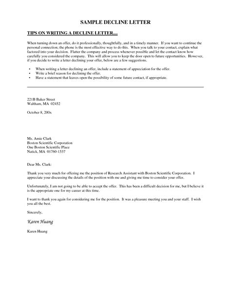 Proof Of Loss Of Coverage Letter Template Sles Letter Template Collection Loss Of Coverage Letter Template
