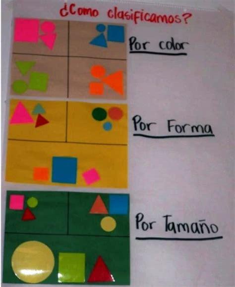 imagenes sensoriales de forma y tama o clasificaci 243 n aprender juntos