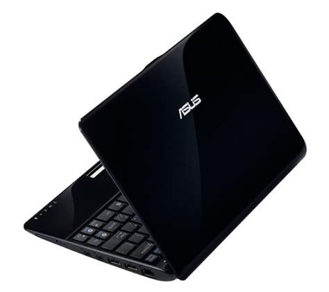 Second Laptop Asus Eee Pc asus eee pc 1005pe breaks cover intel s second atom