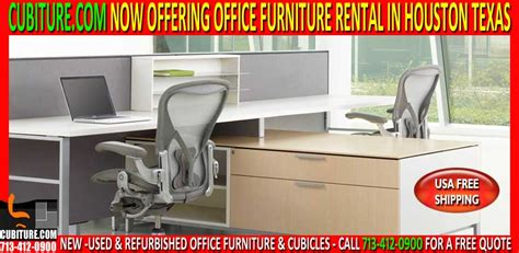 office furniture rental houston office furniture systems for sale installed in houston tx