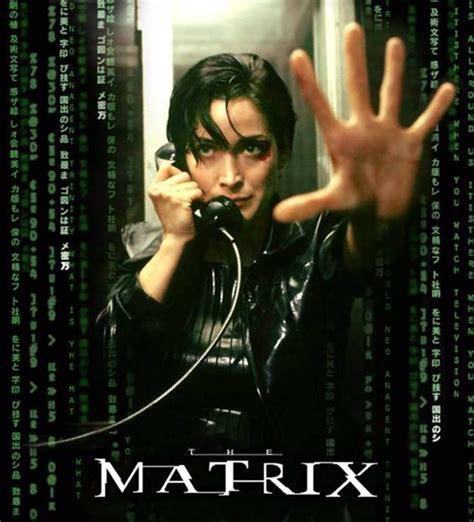 matrix illuminati matrix o filme que voc 234 n 227 o viu a m 237 dia illuminati
