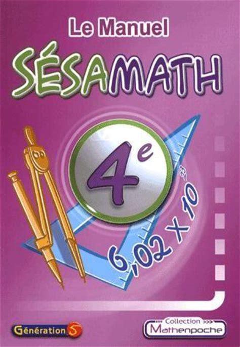 libro les cahiers ssamath 4e livre math 233 matiques 4 232 me manuel sesamath