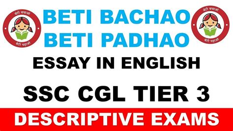 Essay On Beti Bachao Beti Padhao In Font by Beti Bachao Beti Padhao Essay In For Ssc Cgl Tier 3 Descriptive Paper