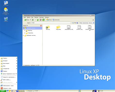 Linux Install L by Linux Xp