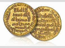 RAREST OF ISLAMIC COINS SELLS FOR £3.7 MILLION Rarest Coin In The World