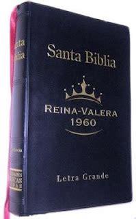 descargar libro santa biblia rv 1960 biblia reina valera 1960 libros cristianos gratis