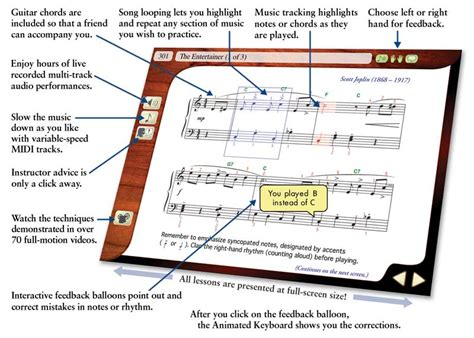 how to play piano in 1 day the only 7 exercises you need to learn piano theory piano technique and piano sheet today best seller volume 9 books emedia piano and keyboard method v 3 software