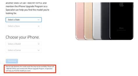 apple upgrade program indonesia lawsuit says that iphone upgrade program members were not