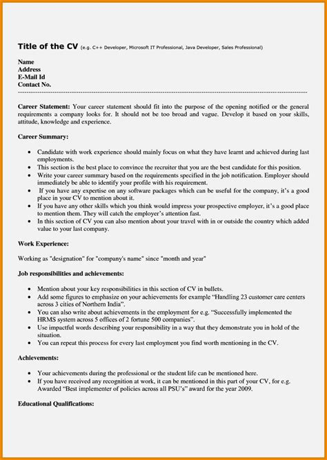 exle of cv without experience resume template