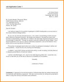 Job Application Letter Sample Pdf   Cover Letter Templates