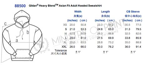 suther aumento 2016 t shirt size chart newhairstylesformen2014 com