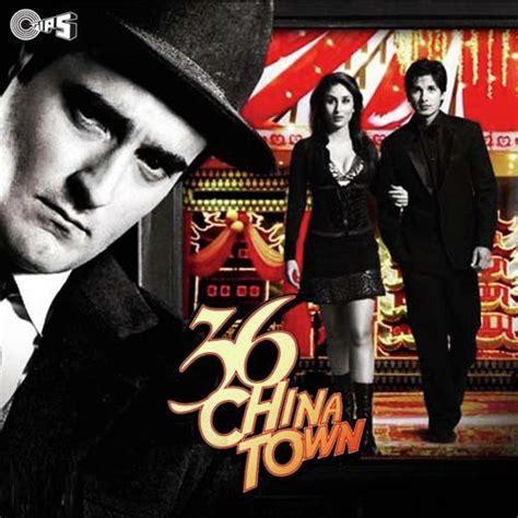 download mp3 from saavn 36 china town 36 china town songs hindi album 36 china