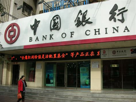 china bank capl zhōnggu 243 y 237 nh 225 ng 中国银行 large