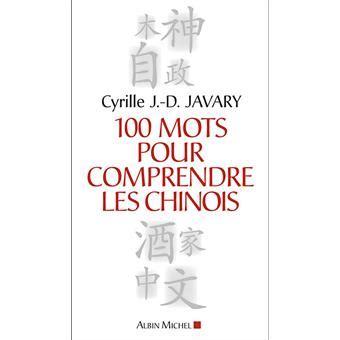100 Mots Pour Comprendre Les Chinois Broch 233 Cyrille J