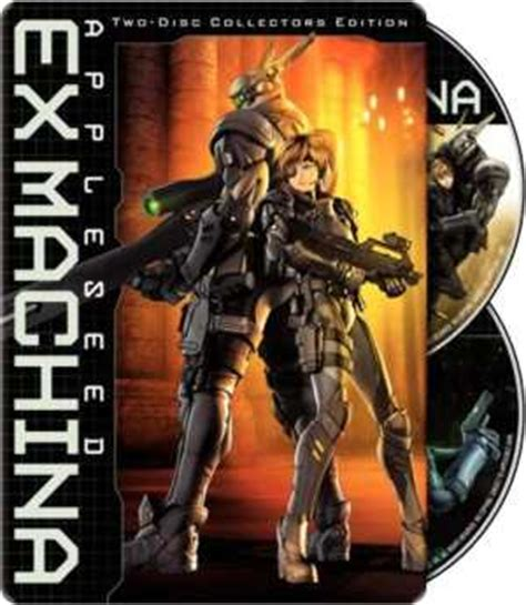 ex machina v f on dvd movie synopsis and info appleseed ex machina two disc special edition 2007