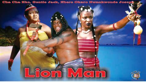 youtube film lion man lion man season 1 2015 latest nigerian nollywood movie