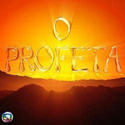 alem do olhar ivo pessoa trilha sonora o profeta trilha sonora de o profeta nacional e internacional