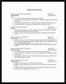 how to make a resume for a college student