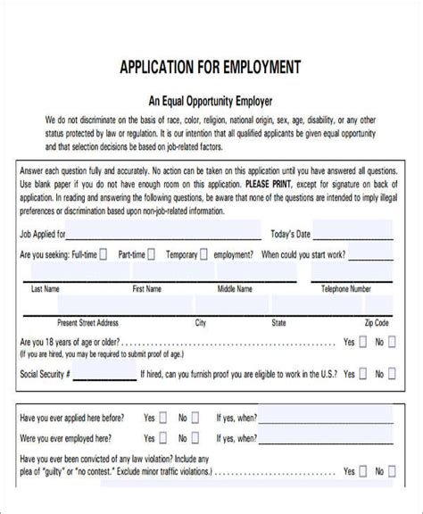 blank application form template contest form template fiveoutsiders