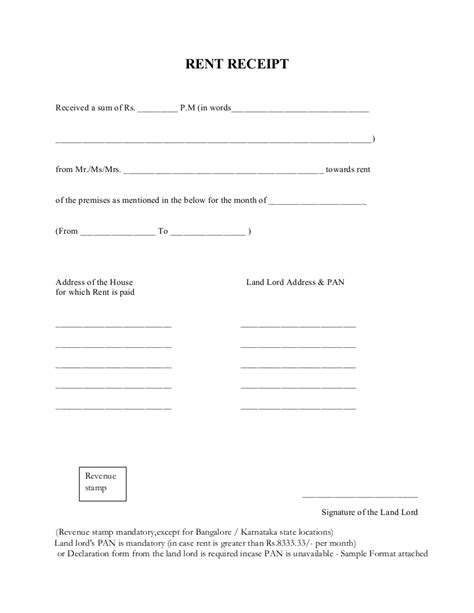 House Rent Receipt Template by Rent Receipt Format