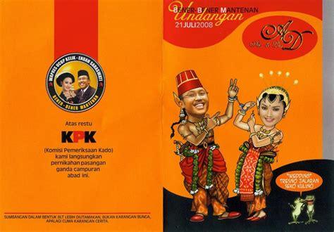 label undangan 2 x 5 souvenir undangan pernikahan