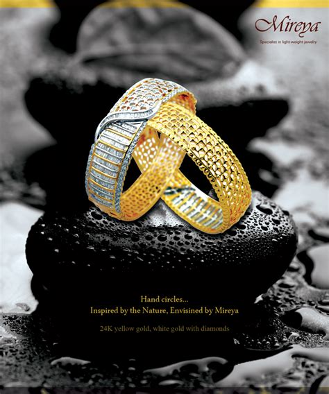 poster design for jewellery yogesh kashid mireya jewelry posters
