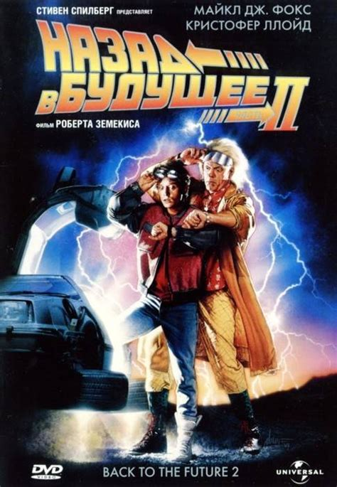 download film original sin part 2 download back to the future part ii full movie with torrent