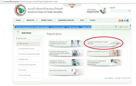 Saudi Electronic Mba by Sle Certificate Of Employment For Nurses In Saudi